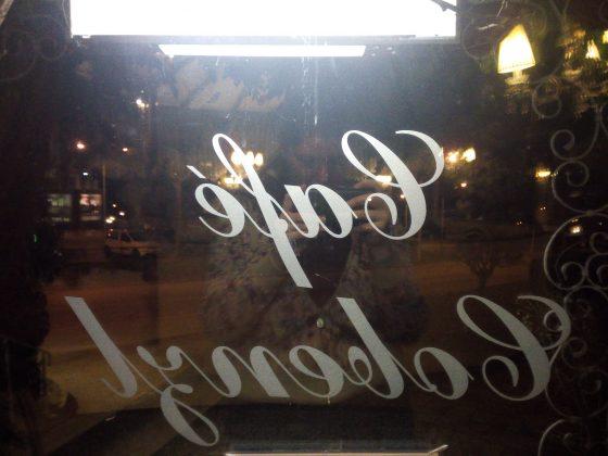 Cafe-Restaurant-Cobenzl-im-Spiegel-der-Zeiten